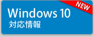 Windows 10(Insider Preview)�Ή����