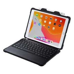 iPadのスマートコネクタに接続するだけで簡単に使用できる10.2インチiPad(第7/8世代)専用のケース付きキーボードを発売