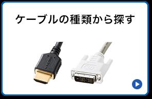 USBとは?USBとUSBメモリの基礎知識 - Elecom