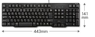 SKB-L2UBKの製品画像
