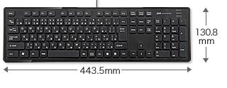 SKB-SL16シリーズの製品画像