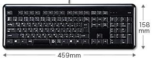 SKB-SL21UHBKの製品画像