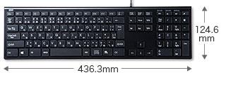 SKB-SL33BKの製品画像