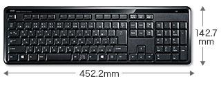 SKB-WL29シリーズの製品画像