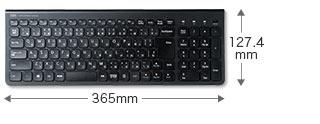 SKB-WL31BKの製品画像